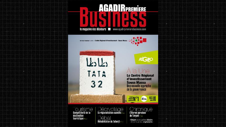 Agadir Première Business: 1er Acte