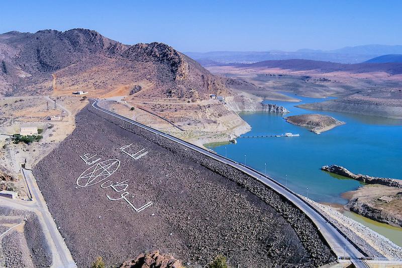 ABH: Bilan et perspectives de la situation hydraulique SM