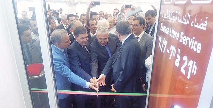 Premier centre Dar Al Moukawil inauguré à Ait Melloul