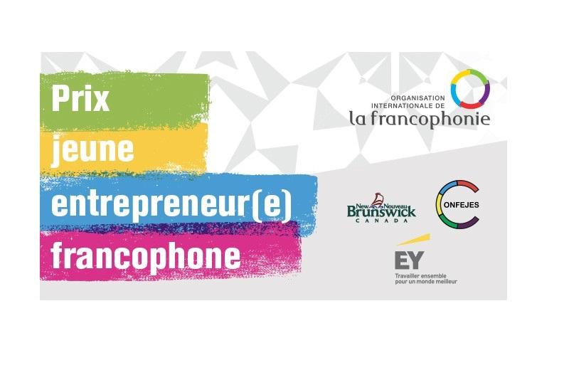 Lancement du Prix «Jeune entrepreneur(e) francophone»