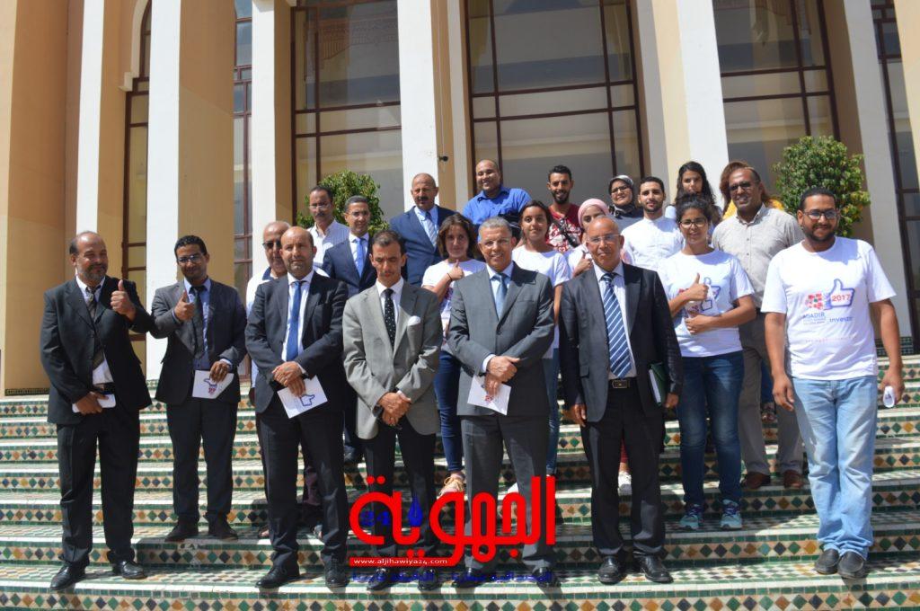 La Caravane de promotion de l'investissement en Escale à Taroudannt