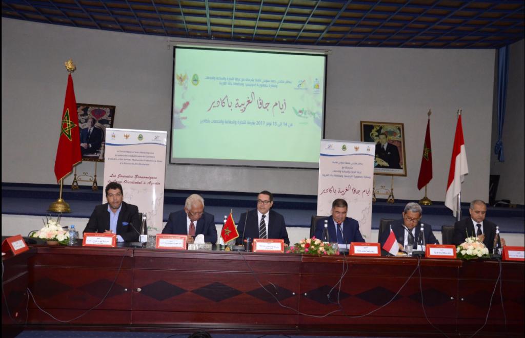 Journées Economiques du Java Occidental à Agadir