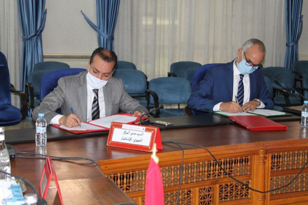 Cérémonie de signature de convention de partenariat entre le Centre Régional d'Investissement Souss Massa et la Bank of Africa ( BMCE group)