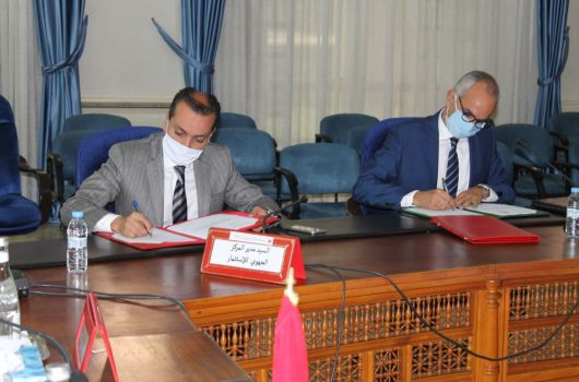 partenariat BMCE