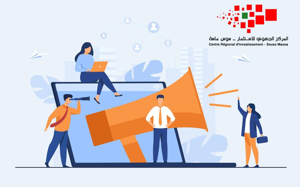 2ème appel à manifestation d'intérêt adressé aux TPME et aux Auto Entrepreneurs de la Région Souss Massa
