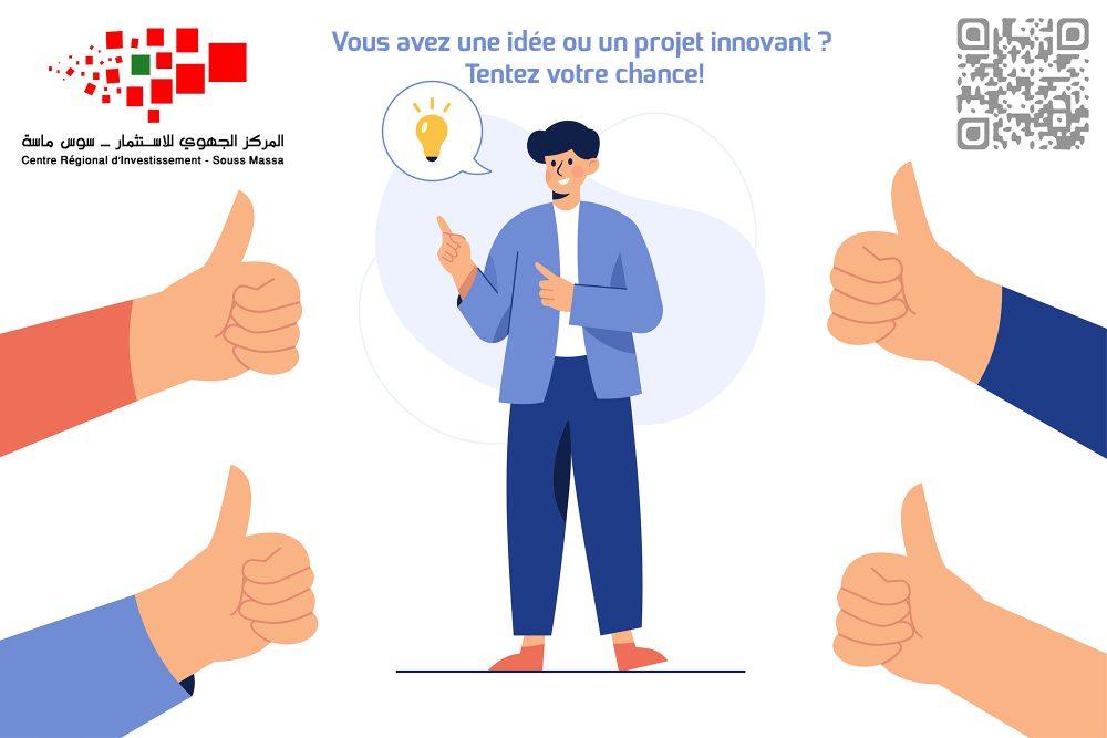Appel à idées ou projets innovants: programme SMART Bank